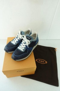 TODS (265-270)